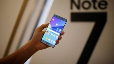 Samsung suspend la production du Galaxy Note 7, selon Yonhap