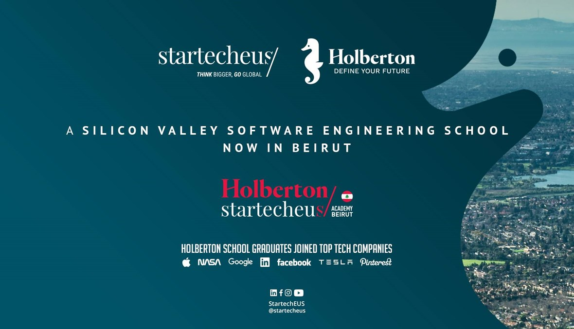 Holberton School of Technology  to train software engineers in the Middle East
