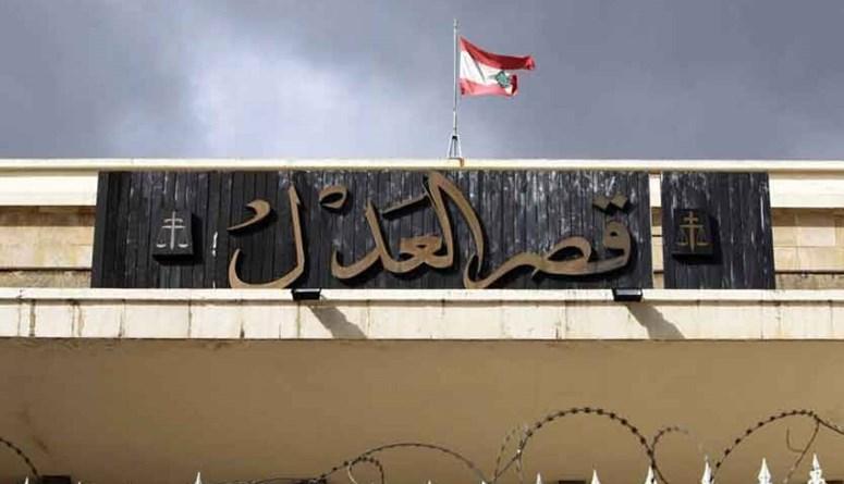 en.annahar.com
