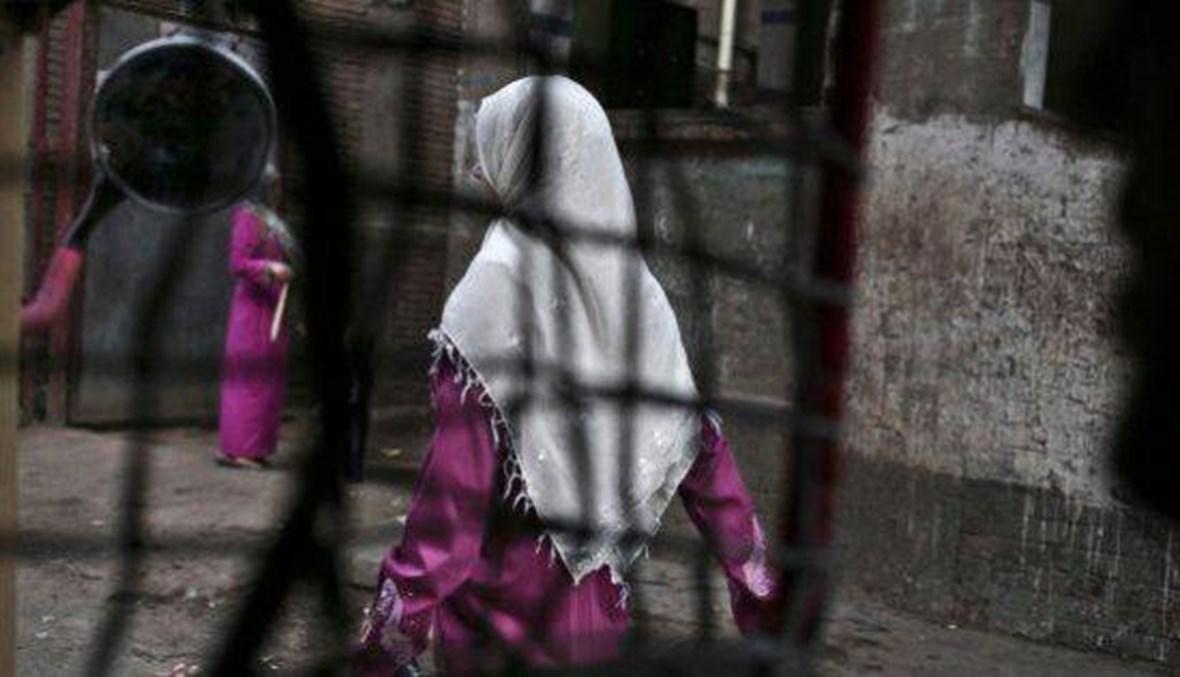 NAYA| Almost 12.5 million girls at risk of female genital mutilation in the Arab world by 2030