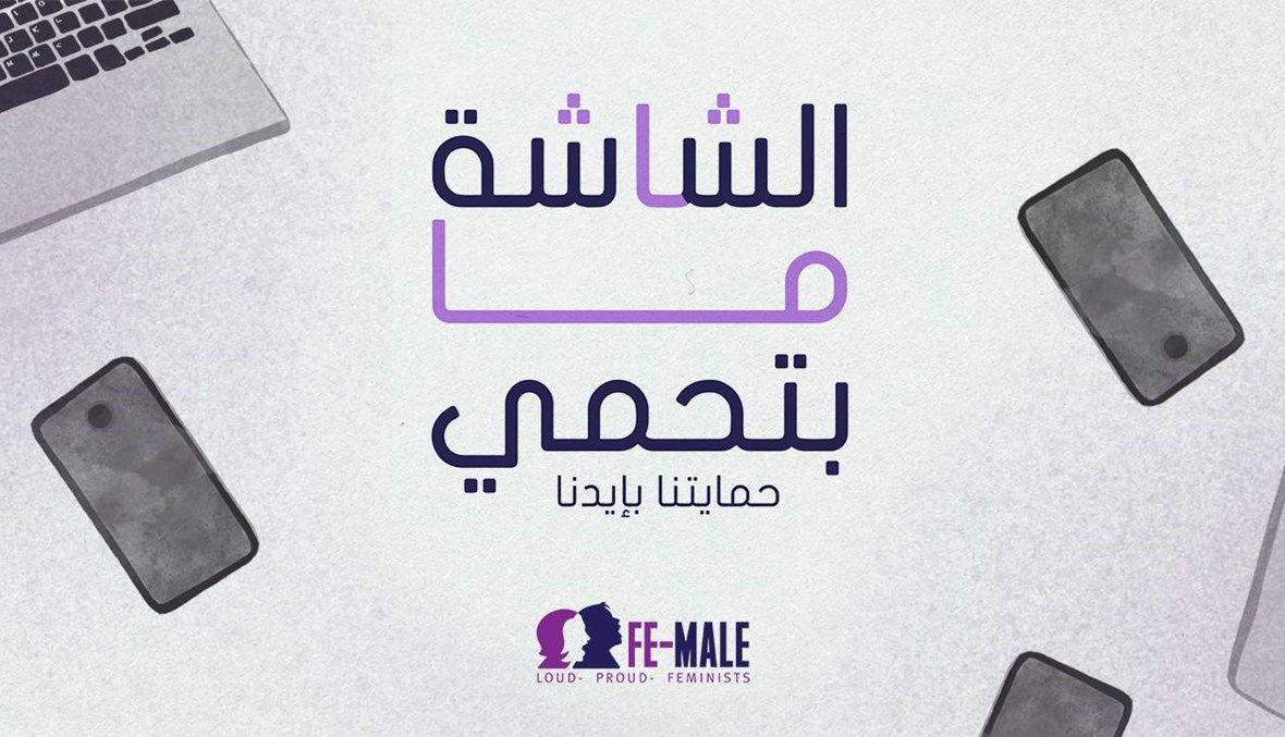 """NAYA