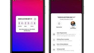 مارك زوكربيرغ يعلن إطلاق أكبر حملة تصويت فى تاريخ الانتخابات الأميركية عبر فايسبوك