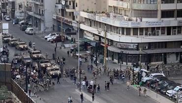 """""""القوات اللبنانية"""" ترى أن كلام نصرالله يقود إلى المواجهة زهرا لـ""""النهار"""": لن نسمح أن تستباح مناطقنا وناسنا"""