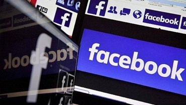 فايسبوك يسحب إعلانات لحملة ترامب الانتخابية تتضمن رمزا نازيا