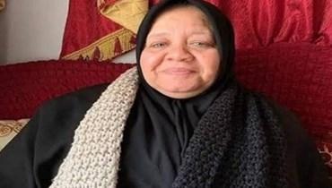 """وفاة اليوتيوبر المصرية """"ماما سناء""""... تطوّرات هامة في التحقيق"""