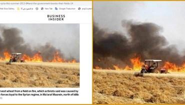 صور من جرود الهرمل وهي تحترق؟ إليكم الحقيقة FactCheck#