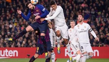 المباريات المتبقية لريال مدريد وبرشلونة في الدوري الإسباني