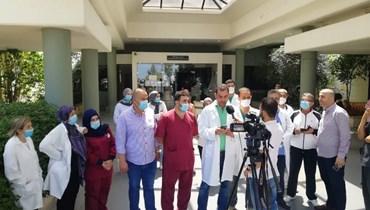 وقفة احتجاجية للممرضين والعاملين في مستشفى نبيه بري الحكومي