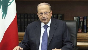 Aoun's national meeting flounders as ex premiers announce boycott