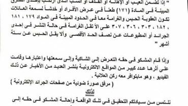 بالمستندات... ريهام سعيد تقاضي شقيق ياسمين عبدالعزيز
