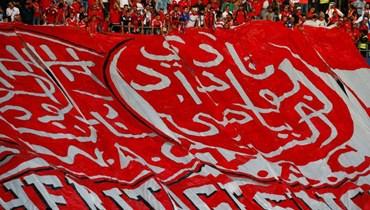 تحديد موعد عودة الدوري المغربي
