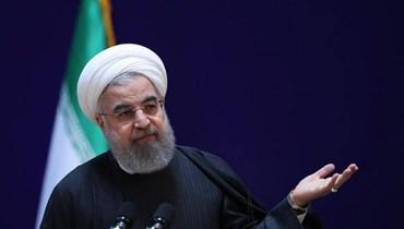 روحاني: مستعدون للمحادثات إذا اعتذرت واشنطن عن انسحابها من الاتفاق النووي