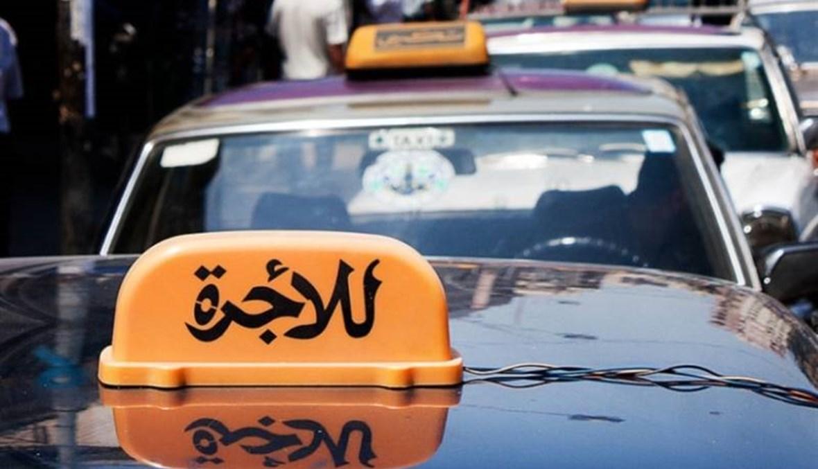 تجاوباً مع اتحاد نقابات النقل البريّ... دعوة إلى الإضراب في 9 تموز