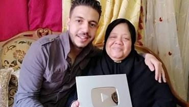 """تطورات وفاة اليوتيوبر المصرية """"ماما سناء""""... بلاغ من وزارة الصحة ضد نجلها بسبب كورونا"""