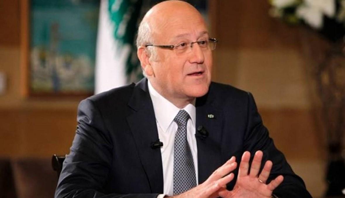 """ميقاتي معلّقاً على كلام عون... """"فخامة الرئيس لبنان المنهار ما بدّو اجتماع.... بدّو قرار"""""""