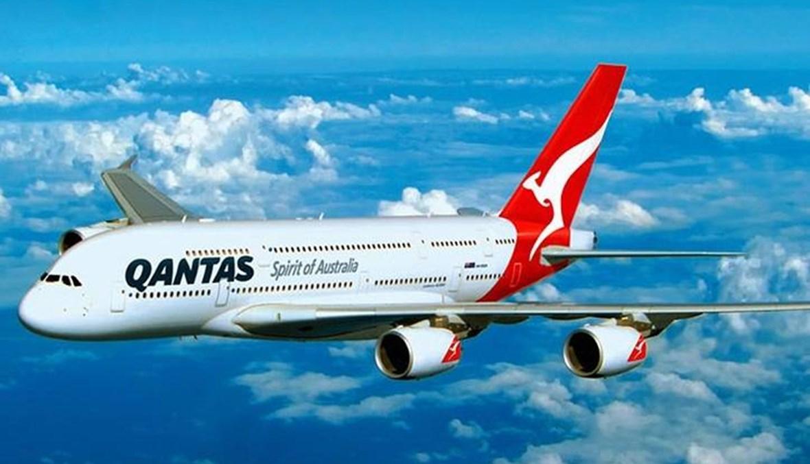 """شركة الخطوط الجوية الأوسترالية """"كوانتاس"""" ستلغي ستة آلاف وظيفة"""
