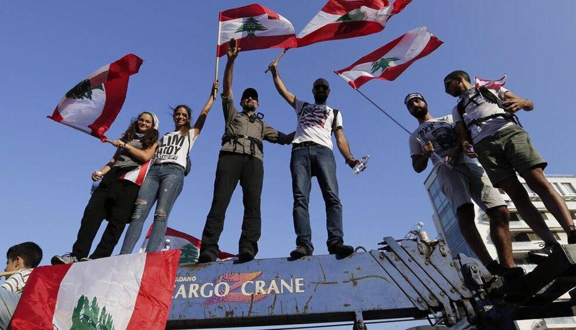 في اليوم العالمي لاضّطراب ما بعد الصدمة... هذا هو وقع الأزمات المتتالية على اللبنانيّين