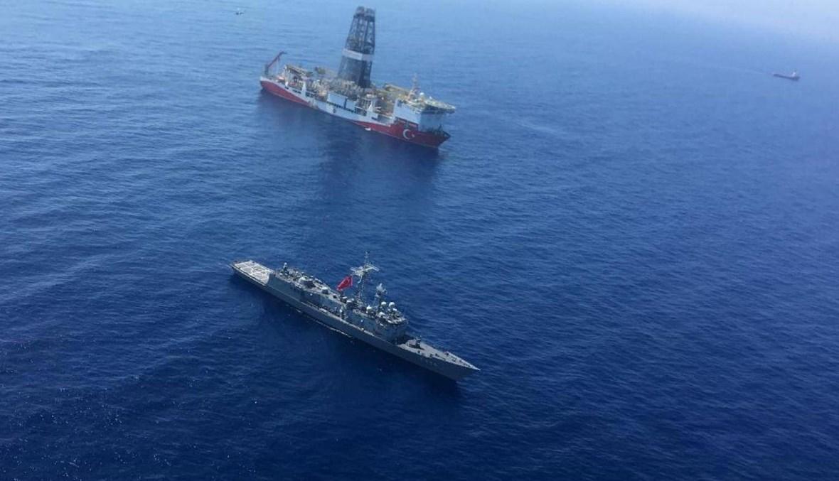 """الاتحاد الاوروبي: أعمال التنقيب التركية قبالة سواحل قبرص """"يجب أن تتوقف"""""""