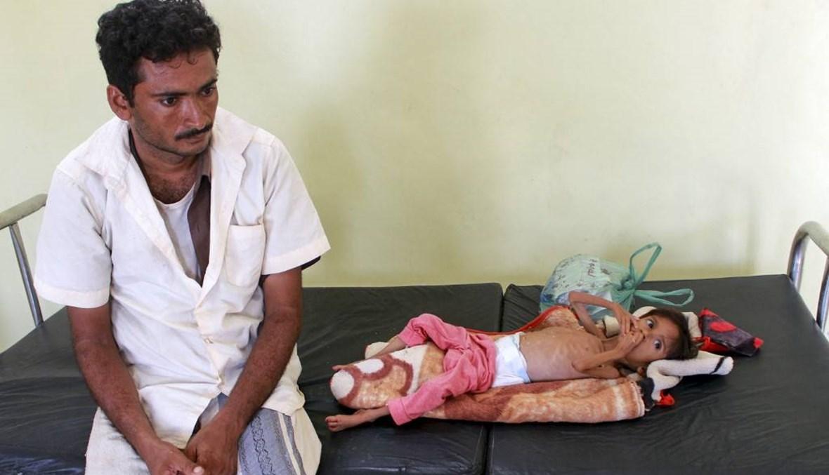 """""""يونيسف"""": نقص المساعدات في ظلّ كورونا يهدّد أطفالاً يمنيين إضافيين بالمجاعة"""