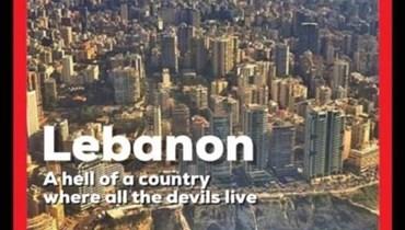 """ما حقيقة غلاف التايم عن """"لبنان الجحيم الّذي يعيش فيه كلّ الشياطين""""؟ FactCheck#"""