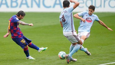 برنامج المرحلة 33 من الدوري الإسباني
