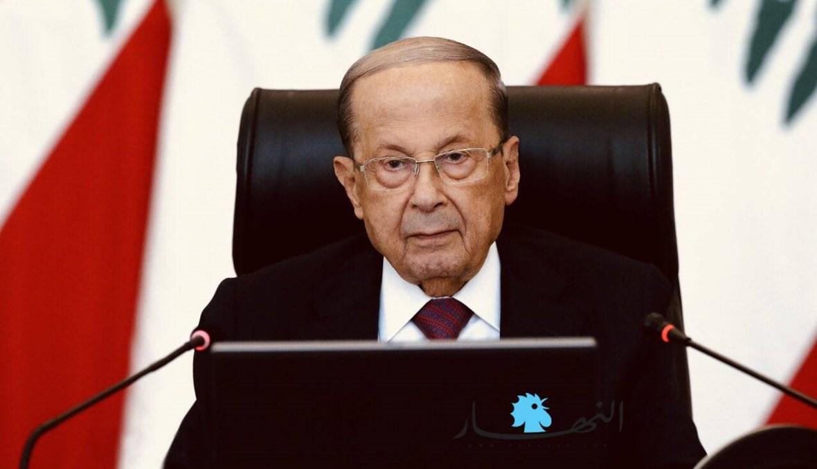"""عون: تنقيب إسرائيل عن النفط والغاز في المنطقة المتنازع عليها مع لبنان مسألة """"في غاية الخطورة"""""""