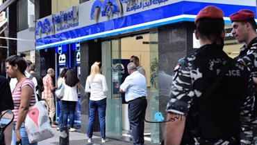 المصارف تُعطي المواطنين 3850 ليرة للدولار