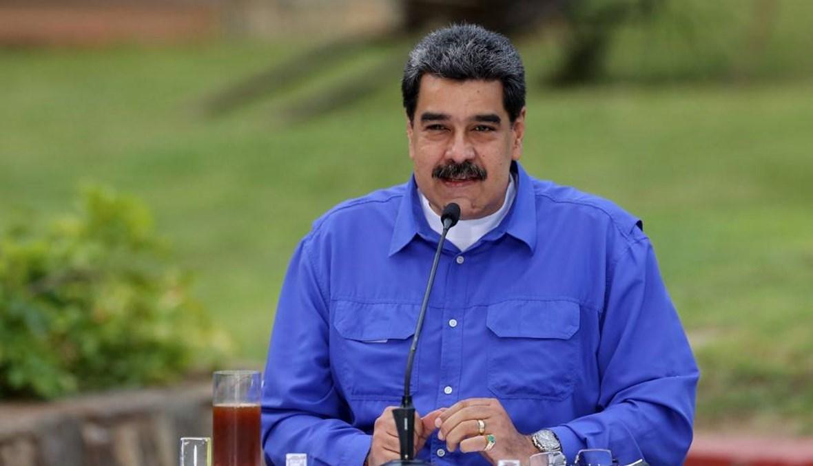 مادورو يمهل سفيرة الاتحاد الأوروبي 72 ساعة لمغادرة فنزويلا