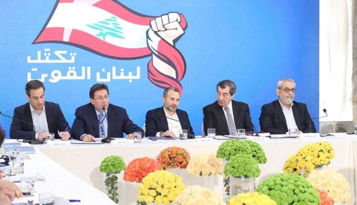 """""""لبنان القوي"""" يذكّر الحكومة: ثقتنا مشروطة بتحقيق الاصلاحات وانجاز المشاريع"""