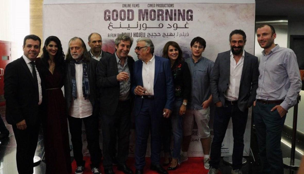 مسرح إسطنبولي... ندوات رقمية عن واقع السينما اللبنانية والفلسطينية