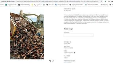 """""""في إيطاليا أخذوا أسلحة الصيد وأتلفوها كي لا تموت الحيوانات""""؟ إليكم الحقيقة FactCheck#"""