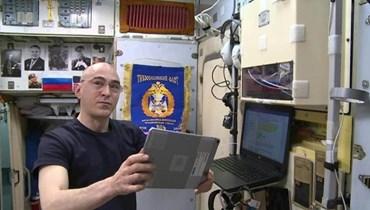 رائد فضاء روسي يصوت إلكترونياً من محطة الفضاء