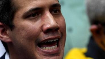 """القضاء البريطاني يعترف بغوايدو """"رئيساً"""" لفنزويلا في قضية احتياطي الذهب"""