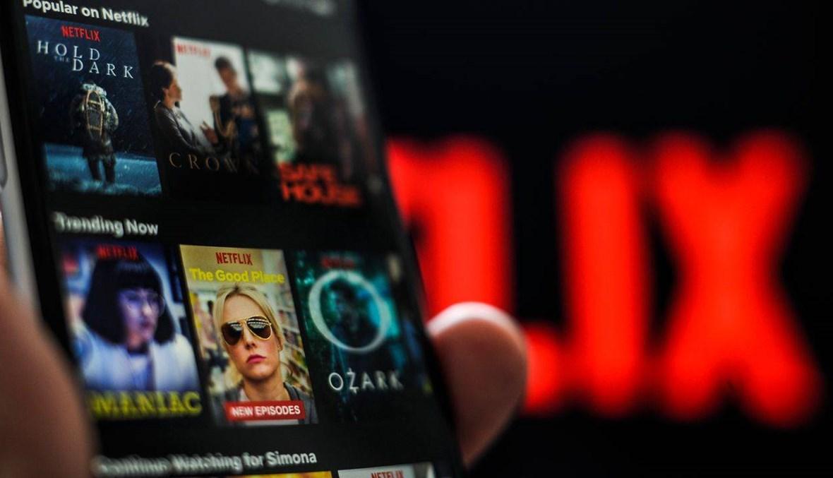نتفليكس وخدمات الإنترنت في لبنان: الدفع يتطلب Fresh Money