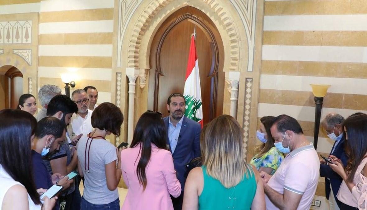 الحريري: شروطي للعودة الى رئاسة الحكومة لم تتغيّر