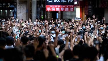 الكونغرس الأميركي يقرّ عقوبات على خلفية فرض الصين قانون الأمن القومي في هونغ كونغ