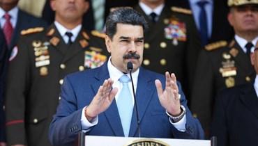 """حكومة مادورو تطلب فتح تحقيق في """"سرقة"""" ذهب فنزويلا بعد قرار قاض بريطاني"""