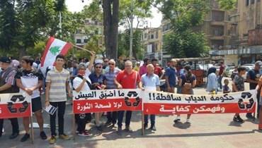 وقفة احتجاجية في طرابلس رفضاً للغلاء والاحتكار والإفقار: لحلول سريعة (فيديو)