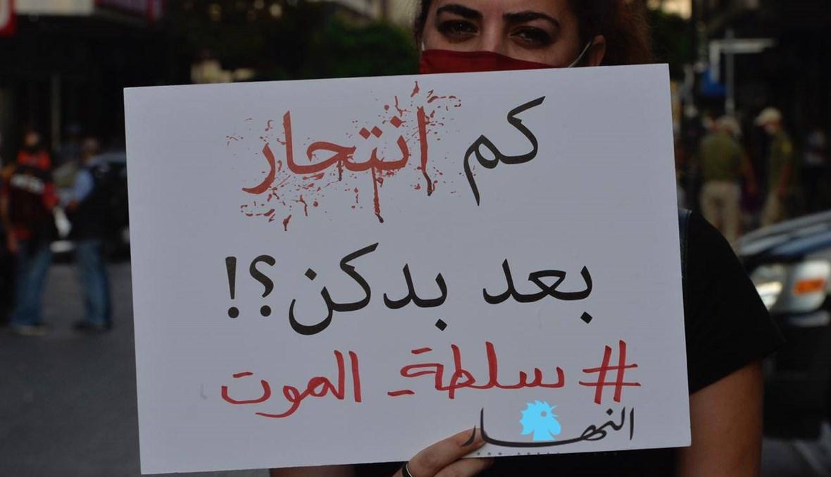 """""""المستقلّون"""" يبتعدون من """"لبنان القوي""""... هل ينتفض النواب الحزبيون؟"""
