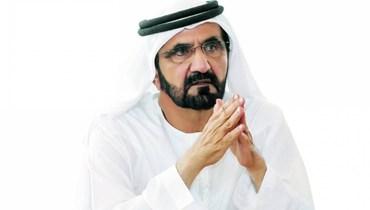 ماذا سيُعلن حاكم دبي الشيخ محمد بن راشد ظهر الأحد؟