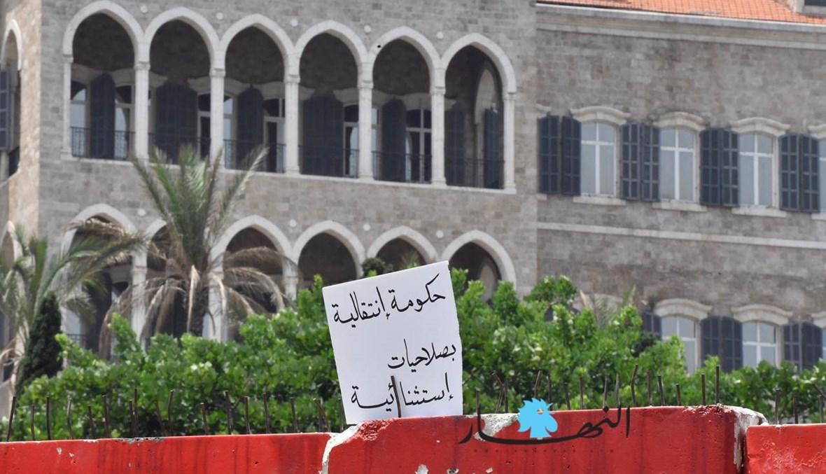 هويّة لبنان الاقتصادية... هل التوجه شرقاً يغيّرها؟