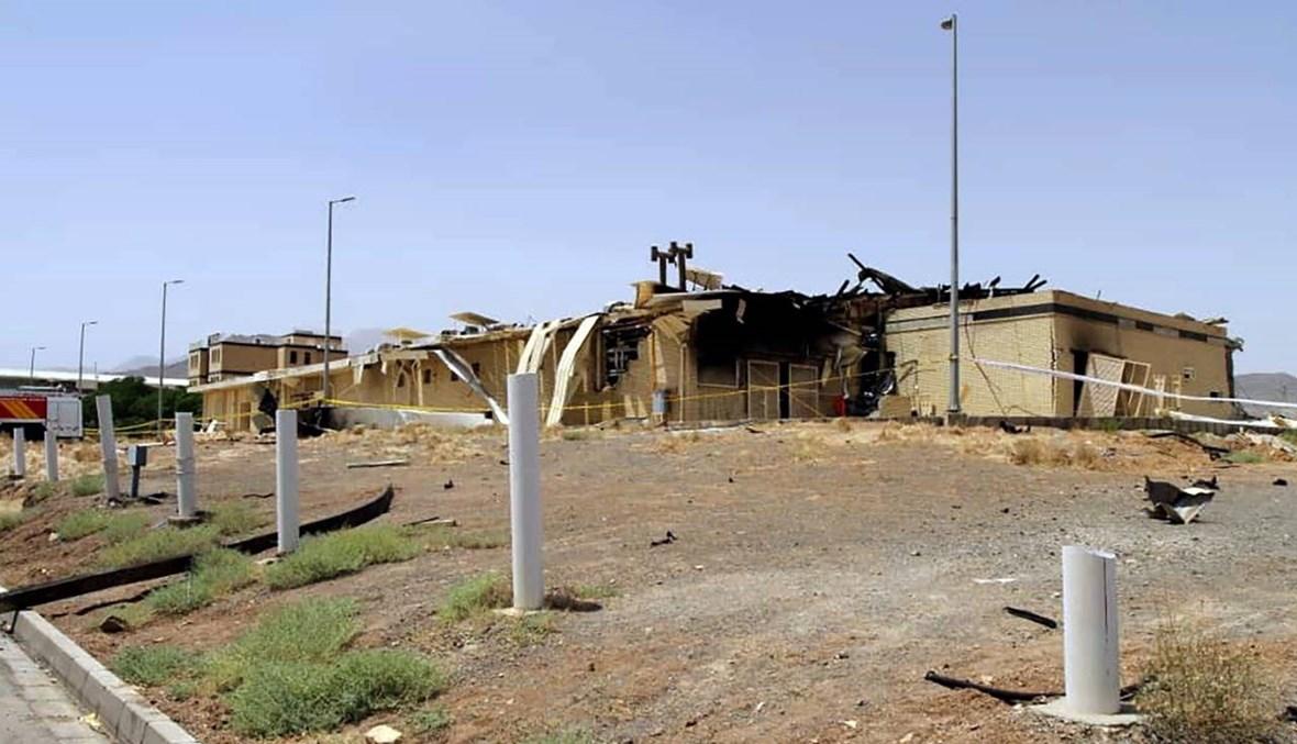 """إيران: الحريق في منشأة نطنز النوويّة """"أحدث أضراراً جسيمة"""" فيها"""