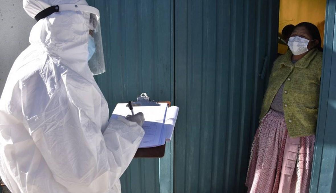 """إصابة وزيرة الصحة البوليفية بفيروس كورونا... """"حالتها مستقرّة"""""""