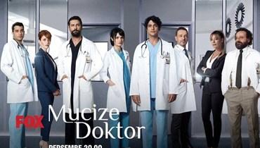 """""""الطبيب المعجزة"""" أفضل مسلسل في تركيا للعام 2019... انتقادات لابيرو شاهين"""