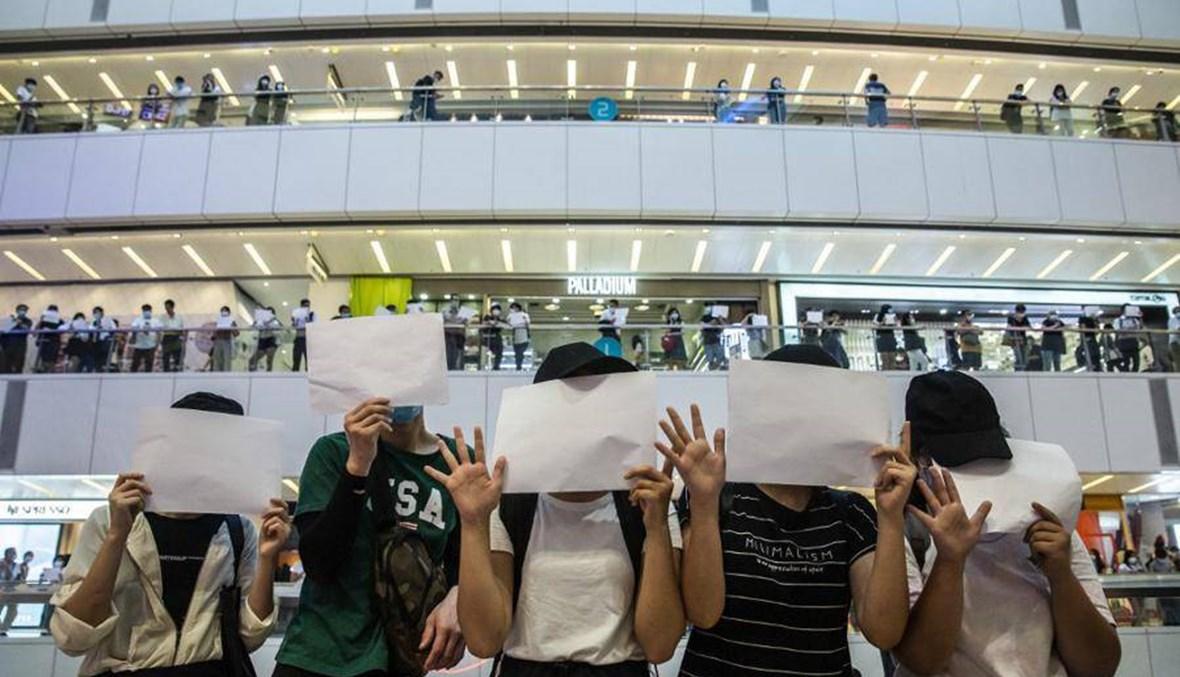 الصين تفرض رقابة على الانترنت في هونغ كونغ وشركات التكنولوجيا الأميركية ترفض القرار