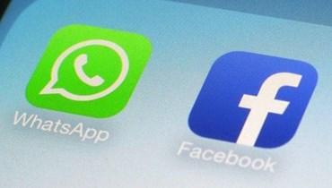 تطبيقا واتساب وماسنجر قد يُدمجان قريباً