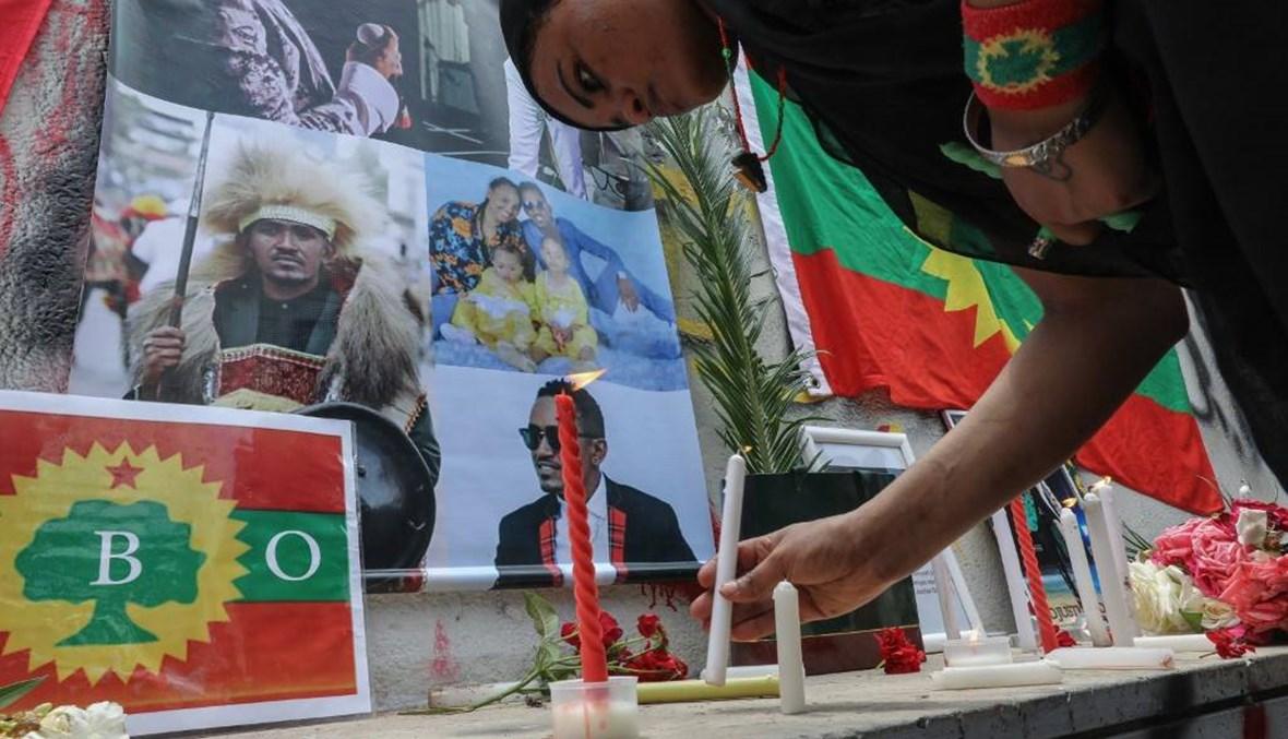 ارتفاع حصيلة أعمال العنف التي وقعت الأسبوع الماضي في إثيوبيا إلى 239 قتيلاً