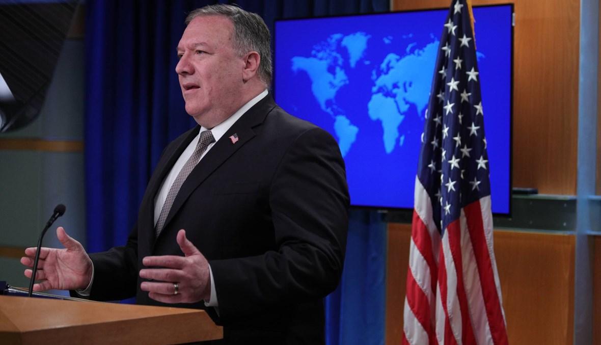 """بومبيو يدعم حظر الأسلحة على إيران: """"منعاً لمزيد من الصراعات في الشرق الأوسط"""""""
