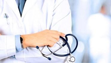 """زيادة تعرفة بدل المعاينات الطبية 30%... نقيب الأطباء لـ""""النهار"""": القرار جاء تماشياً مع الغلاء المعيشي"""
