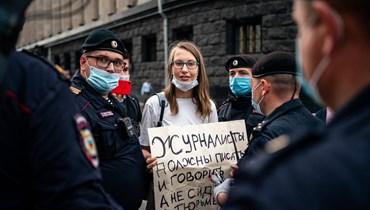 موسكو: عمليّات دهم تستهدف منازل معارضين للكرملين